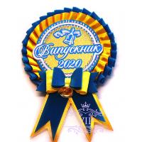 Значок выпускник желто-голубой бархат с бантиком