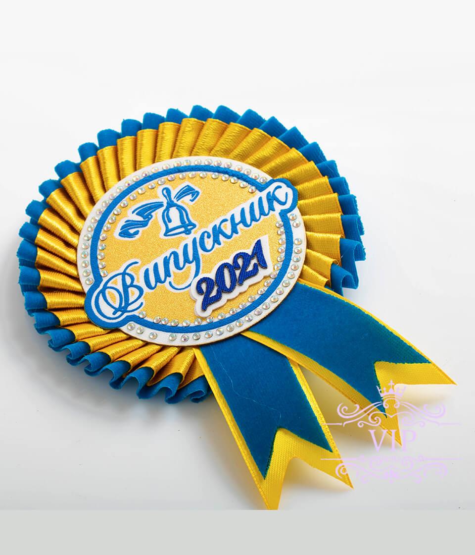Значок выпускник желто-голубой бархат