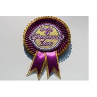 Значок выпускник фиолетовый