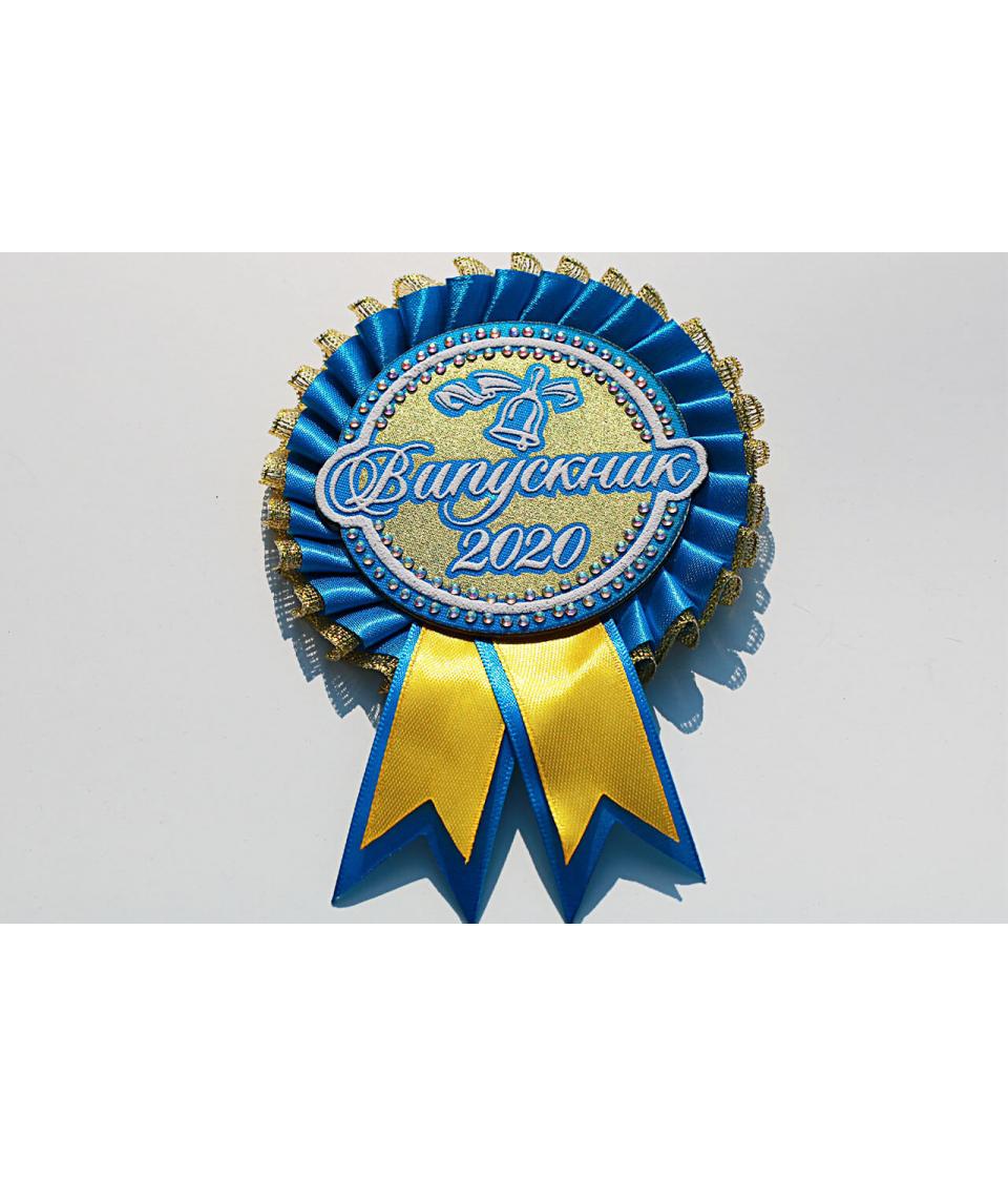 Значок выпускник голубой с золотом