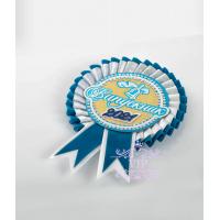 Бело голубой значок выпускника