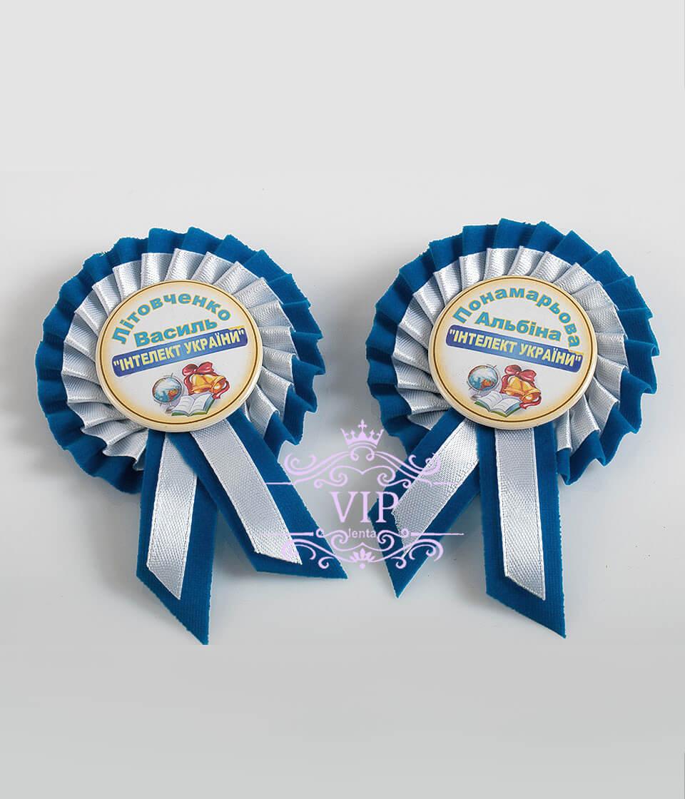 Значок индивидуальный голубой с белым бархатом