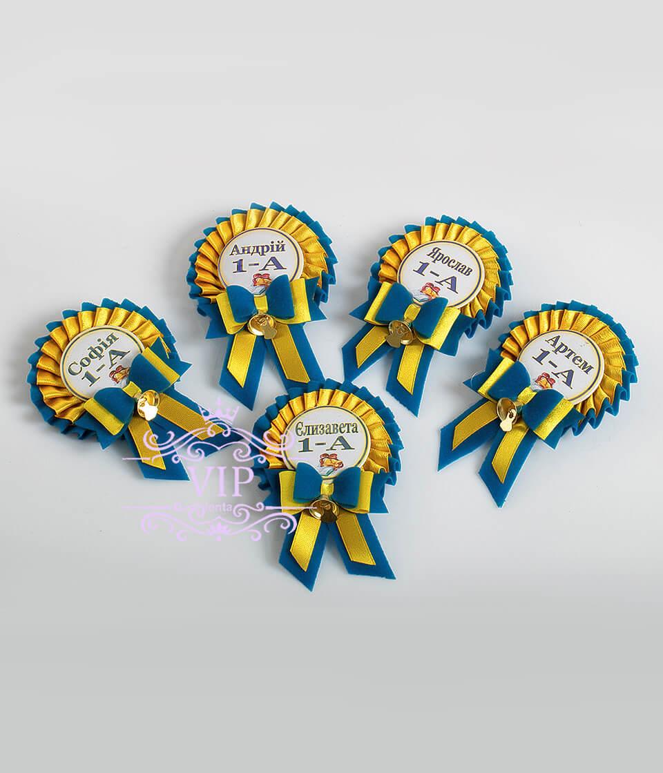 Значок індивідуальний жовто-блакитний з бантиком