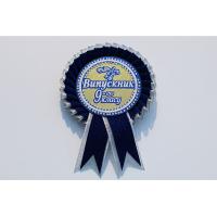 Значок Бархат выпускник 9 го класса синий с серебром