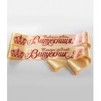 С красным нанесением стального золота именная лента выпускник