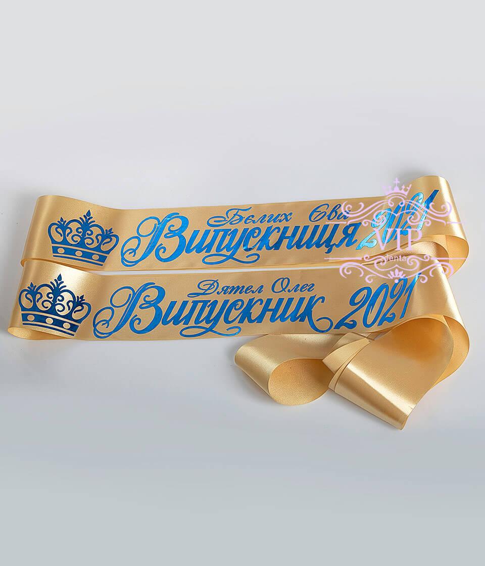 С синим нанесением стального золота именная лента выпускник