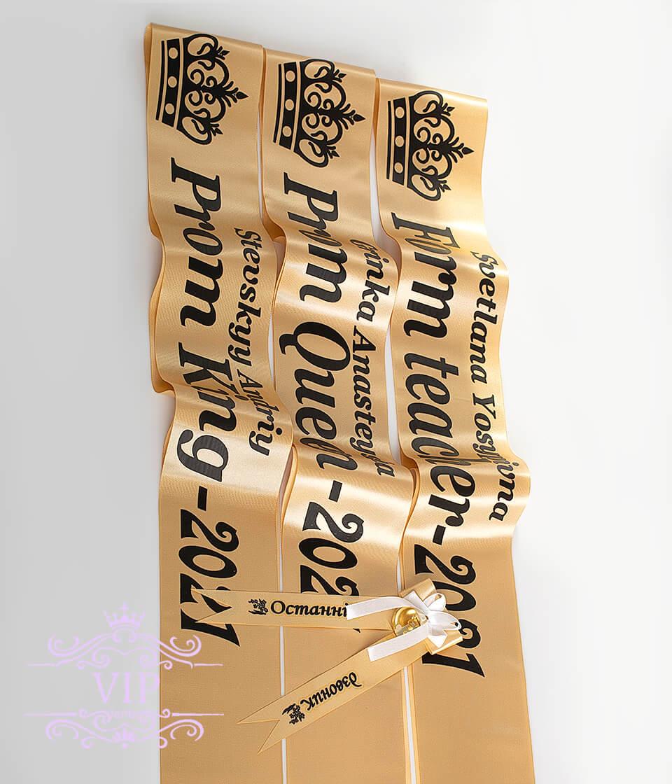 Золотые ленты выпускник  черным нанесением в наборе